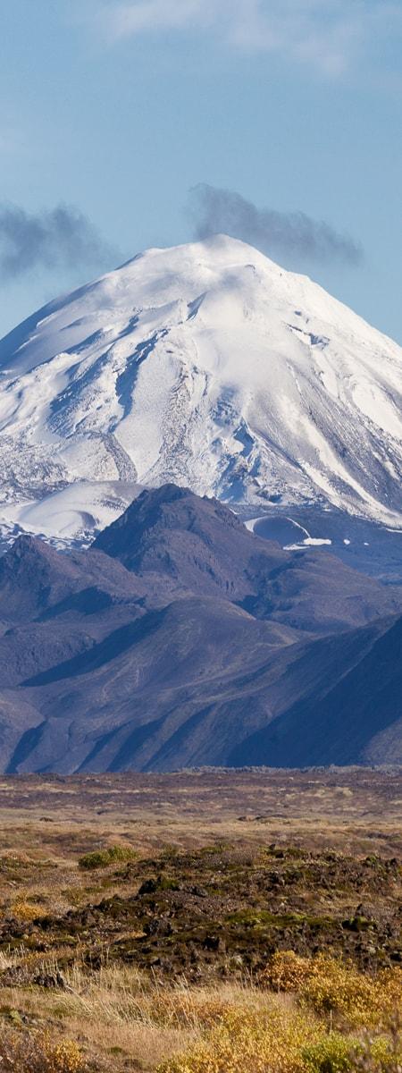 Mount Hekla Iceland